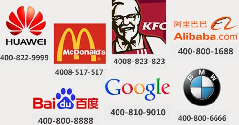 提升企业形象_400电话服务_亚博手机网页版登录服务