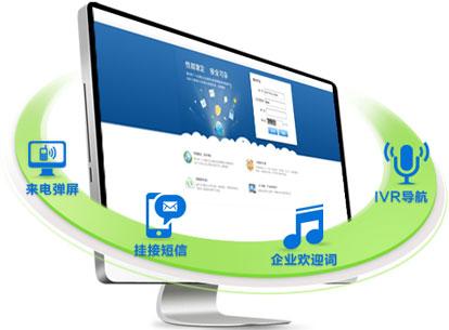 强大的企业总机_400电话服务_亚博手机网页版登录服务