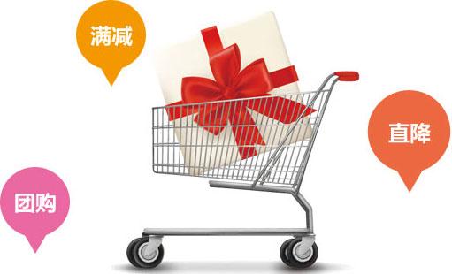 促销管理_电商运营_亚博手机网页版登录服务