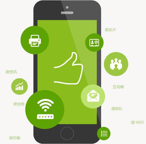 APP推广_亚博手机网页版登录服务