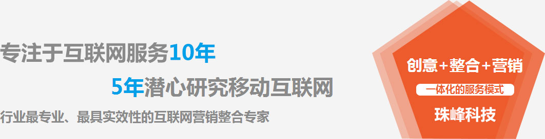 亚博手机网页版登录优势1_微信平台开发_亚博手机网页版登录服务